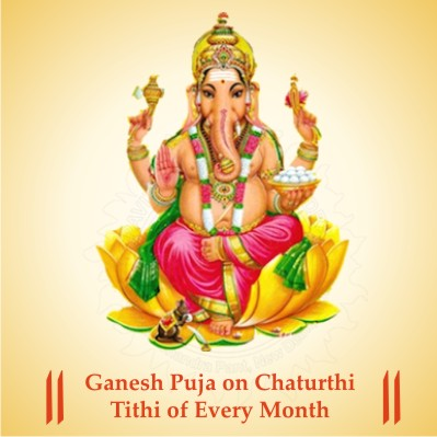 💐शुभकामनाएं💐 - Il Ganesh Puja on Chaturthi Tithi of Every Month - ShareChat