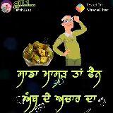 ਪਿੱਠੂ - ShareChat