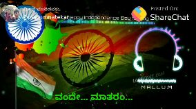 ಕಾರ್ಗಿಲ್ ವಿಜಯ್ ದಿವಸ್ - Posted On: na tekar ppy independence Day g Li 3do... ALLU.M - ShareChat