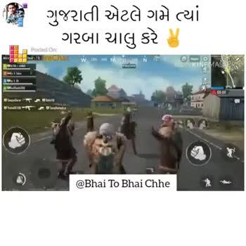 🔫 PubG ✈️ - ગુજરાતી એટલે ગમે ત્યાં _ ગરબા ચાલુ કરે છે Alive Google Play ShareChat W20300 N 0 9 T - 3 @ Bhai To Bhai Chhe ShareChat Sanjay pript 179694015 Follow - ShareChat