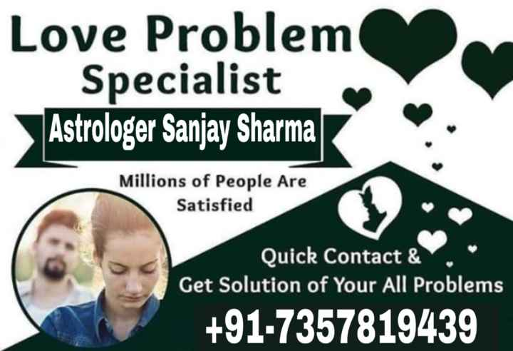 🔯4 फरवरी का राशिफल/पंचांग🌙 - Love Problem Specialist Astrologer Sanjay Sharma Millions of People Are Satisfied Quick Contact & Get Solution of Your All Problems + 91 - 7357819439 - ShareChat