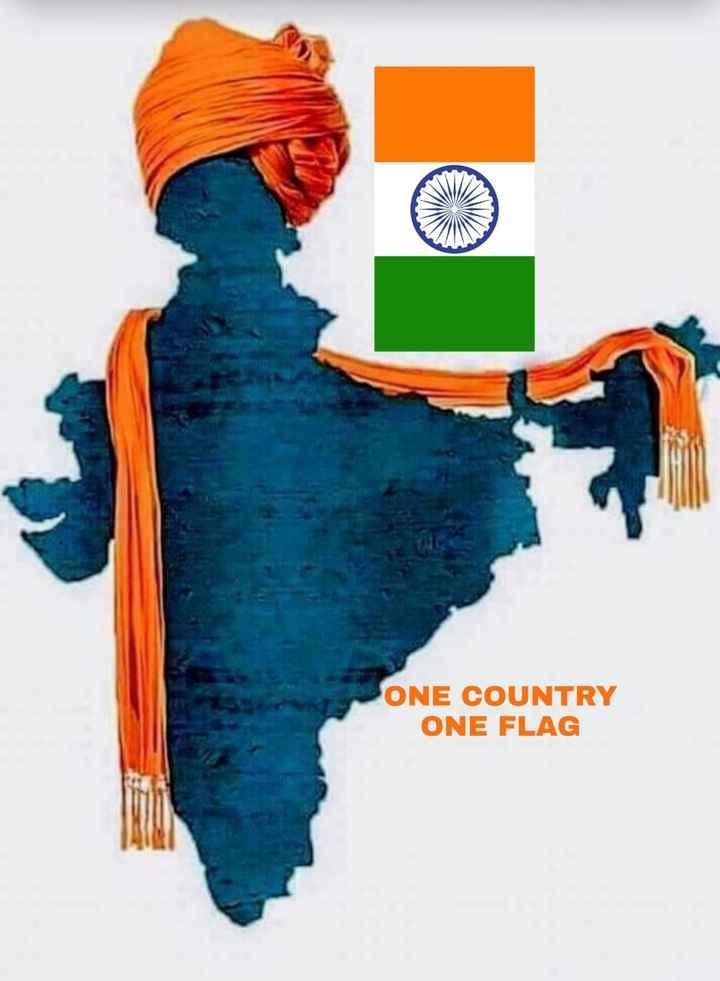 📰 4 ઓગસ્ટનાં સમાચાર - ONE COUNTRY ONE FLAG - ShareChat
