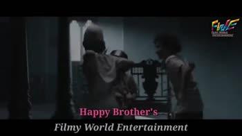 👬ବ୍ରଦର୍ସ ଡେ - We Flappy Brother ' s Day Filmy World Entertainment FILMY WORLD ENTERTAINMENT Happy Brother ' s Day Share & Subscribe - ShareChat