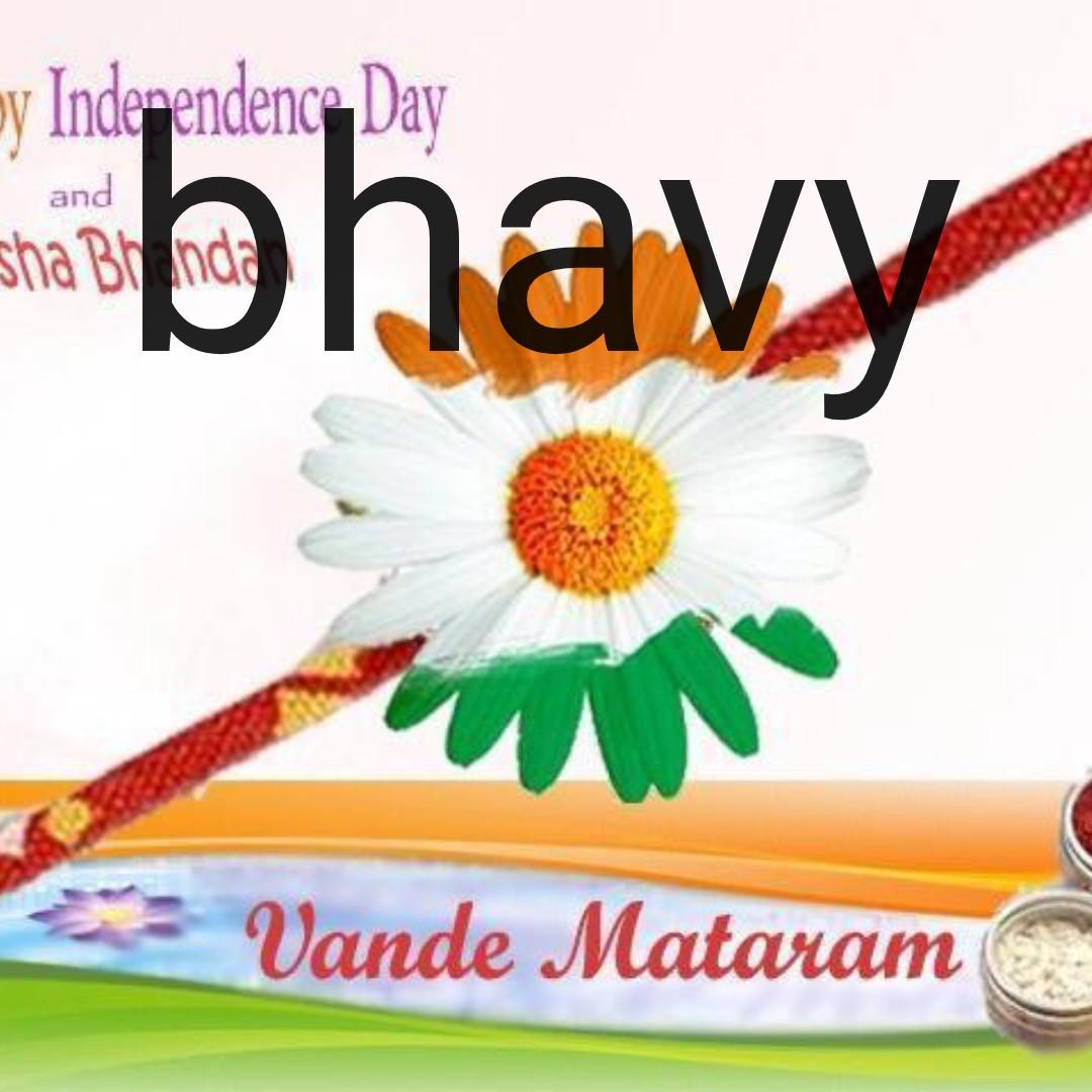 🤳 તિરંગા સાથે સેલ્ફી - By Independence Day and sha Bhinda bhavy Vande Mataram - ShareChat
