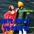 shy by harinder samra - Made with SANDEEPVIRK 692 Made with SANDEEPVIRK 692 GALDIL VICH LLAS SOHNGYA  - ShareChat