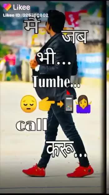 ☝ ज्योतिष - ShareChat