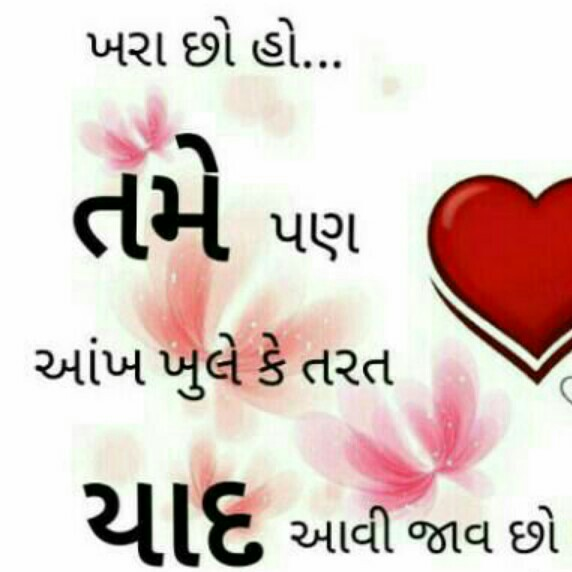 लव फीलिंग I love you so much my love video I Miss You My