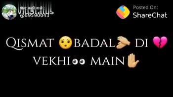 prem kaa pyaar💞💑💖🌹 - पोस्ट करने वाले : @ 69398647 IUSSIT Posted On : ShareChat Sab kujh badal gaya mera पोस्ट करने वाले : 2693986479 Posted On : ShareChat Main te . mar hi 60 - ShareChat