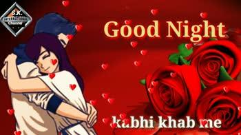 🌑শুভ রাত্রি - S . K . INTERNATIONAL Channel Good Night Tujhe chhod ke S . K . INTERNATIONAL Channel Good Night statu - ShareChat