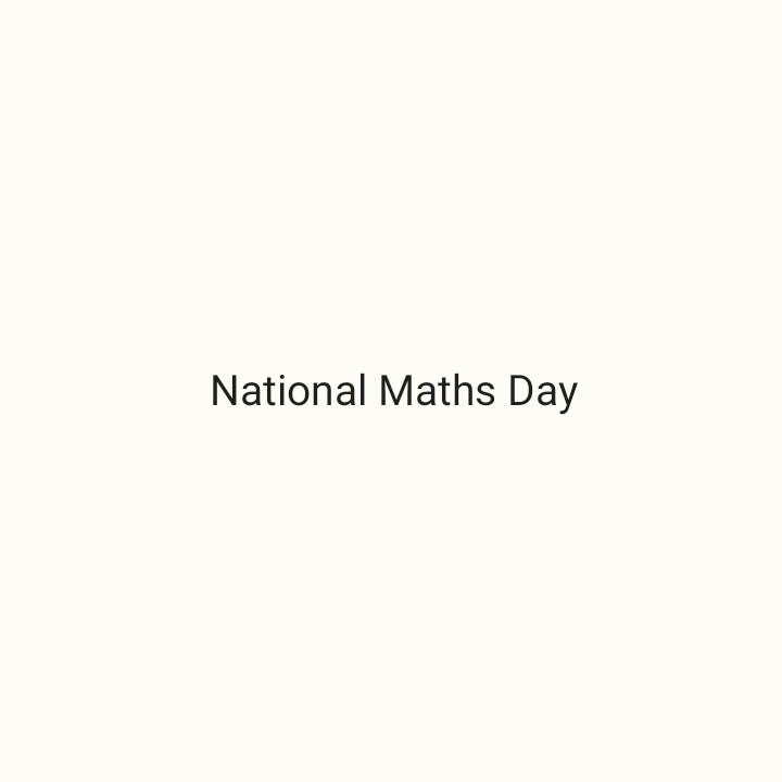 🔢 રાષ્ટ્રીય ગણિત દિવસ - National Maths Day - ShareChat