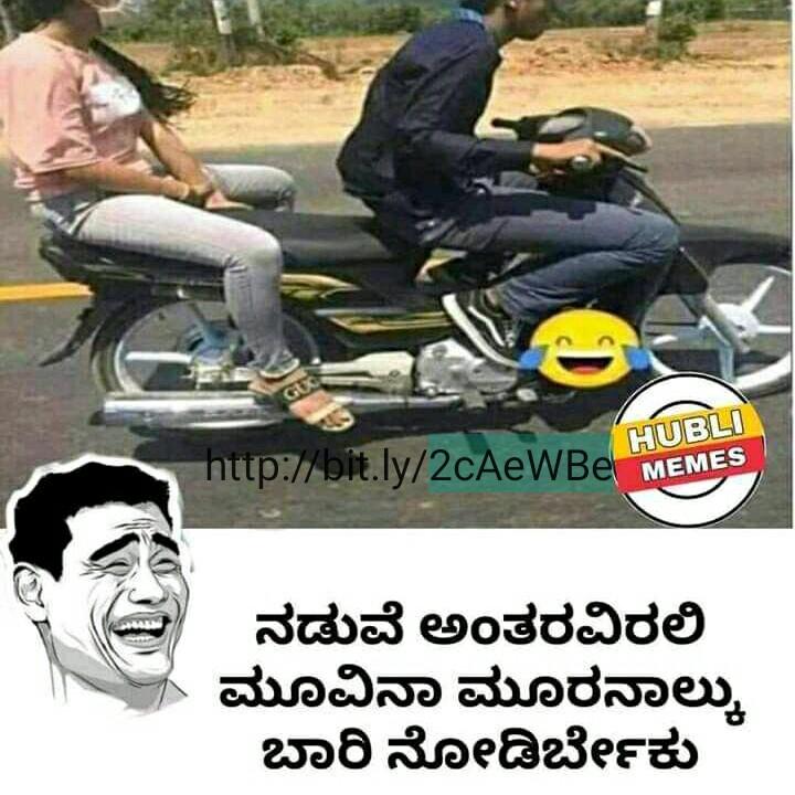 jokes ಹಾಸ್ಯ - HUBLI http : / / bit . ly / 2cAeWBe MEMES ನಡುವೆ ಅಂತರವಿರಲಿ ಮೂವಿನಾ ಮೂರನಾಲ್ಕು ಬಾರಿ ನೋಡಿರ್ಬೇಕು - ShareChat