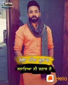 velly uthe by dilpreet dhillon - ShareChat