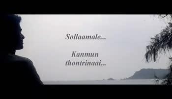 💔 காதல் தோல்வி - Neengaamalae . . . Nenjil puthainthathaen . . - ShareChat