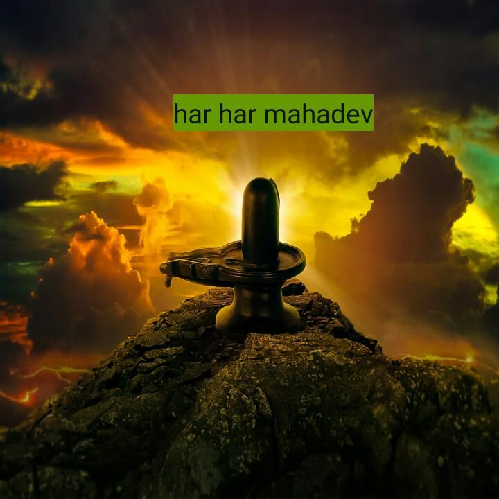 🤝 महागठबंधन - har har mahadev - ShareChat