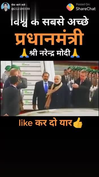 भारतीय जनता पार्टी fans - ShareChat