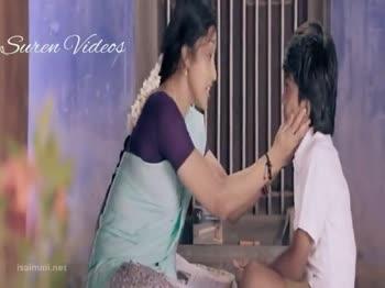 அக்கா தம்பி - Suren Videos isaimini . net Suren Videos isaimini . net - ShareChat