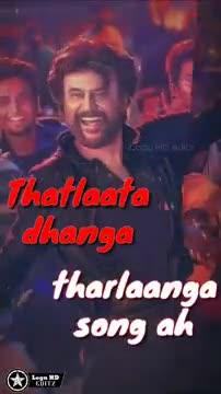 ரஜினிகாந்தின் பேட்ட - THA Vediya onnu podu Logu HD editz - ShareChat