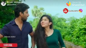 lovely songs - போஸ்ட் செய்தவர் : @ sam 3476 Posted On : ShareChat You Tube PRAVEEN S Praveen statuz SUBSCRIBE - ShareChat