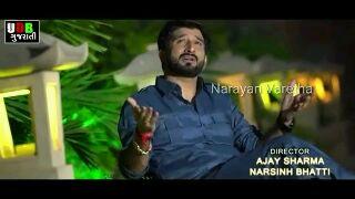 યોગ - ગુજરાતી Narayan Varetha - MEDABAD ) UIB . ગુજરાતી Narayan Varetha UDR GUJARATI - ShareChat