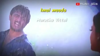 One Side Love - music pills Un Vizhi eerppu Visaiginile Music pills Pasum Poonkodi V · Nijam enadi i thu Vaazhava Saava Ethai Nee Tharuvaai Penne . . . - ShareChat