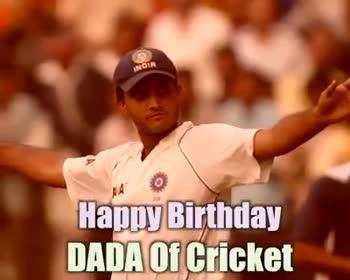 শুভ জন্মদিন সৌরভ গাঙ্গুলি🏏 - Rare & Unseen Pics of DADA ' Rare & Unseen Pics Of DADA ' - ShareChat