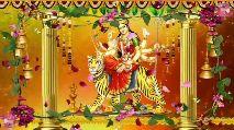 🔱नवरात्री आरती🔱 - MAA , 2AA / । ' शरण २ ॥ में बुला मैया NUUNNUNNUN Created By 7 . Satyendra Kumar Video achhi lage to like & share kar de . . Inaye - naye video dekhne ke liye channel ko bhi subscribe roj kar de . . . Search YouTube - Satyendra Pawapuri - ShareChat