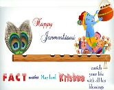 जन्माष्टमी - Happy Janmashtami zo e enrich the FACT aides May lord Krishna with all his blessings - ShareChat
