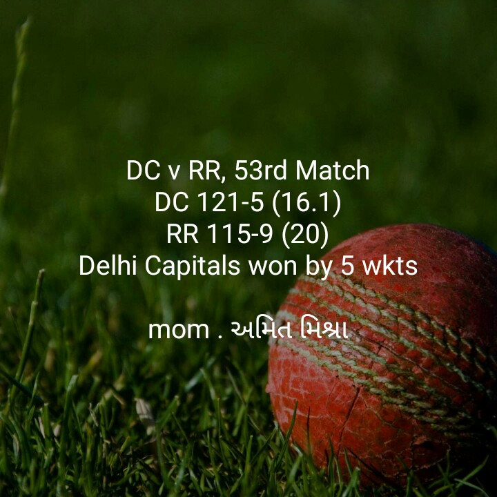 🔷 DC vs  RR 💙4 મે - DC v RR , 53rd Match DC 121 - 5 ( 16 . 1 ) RR 115 - 9 ( 20 ) Delhi Capitals won by 5 wkts ' mom . અમિત મિશ્રા - ShareChat