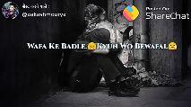 video status - पोस्ट करने वाले : @ aakashmourya Posted On : ShareChat CHOR JAATE HAI . . पोस्ट करने वाले : @ aakashmourya Posted On : Sharechat KHUSHI KE DAR PE . DASTAK DE . - ShareChat