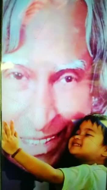 শুভ জন্মদিন এ পি জে আব্দুল কালাম 🙏 - ShareChat