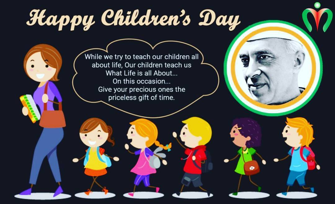 Happy Children's Day Images MaXcH - ShareChat - Funny