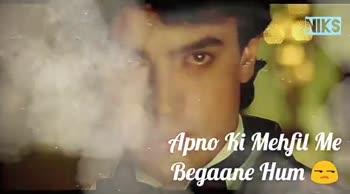 hindi song 😨 - NIKS Patthar Ki Murat Gaye NIKS Tere Ishq Me Nachengea - ShareChat
