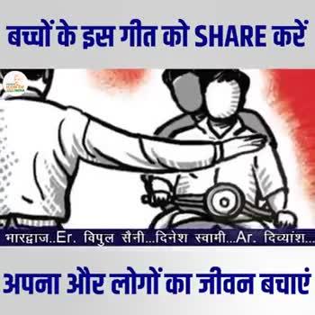 સરકારી કાયદા - ShareChat