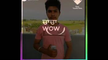 😆 ਚਾਚਾ wow - Shar ਨੇ ਢਾਕਾ Yuvi Posted On ShareChat SUIT ਲਗੇ ਪਟੋਲਾ NI - ShareChat