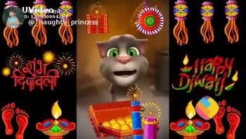 🙏 दीपावली शुभकामनायें - ShareChat