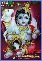 radhe krishna 🙏🙏 - Kwai @ Your Brother e arti - katha . blogspot . com - ShareChat