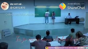 Multi Screen Video - पोस्ट करने वाले : @ 42651870 Posted On : ShareChat Collections Of Status Videos Tw jo mere song chalne lage , Download 4FUN App Get More Status Video And Rs . 50 paytm पोस्ट करने वाले : @ 42651870 Posted On : ShareChat - ShareChat