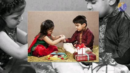 रक्षाबंधन सेलिब्रेशन - MINUTE Rutar baliona e Raksha Bandhan Sis . May your wishes come true and each of days be filled with igy monies Tool - ShareChat