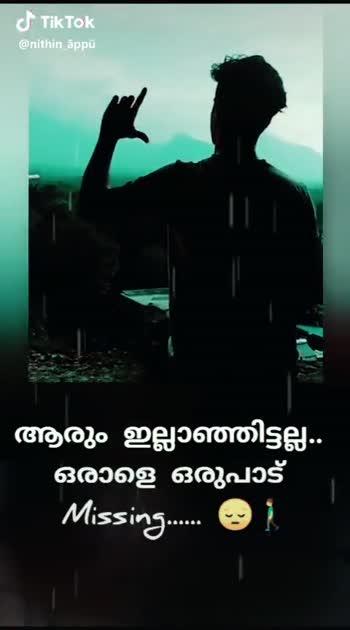 Missu - ആരും ഇല്ലാഞ്ഞിട്ടല്ല . . ഒരാളെ ഒരുപാട് Missing . . . . . 1 @ nithin _ āppü ആരും ഇല്ലാഞ്ഞിട്ടല്ല . . ഒരാളെ ഒരുപാട് Missing . . . . . ] @ nithin _ appu - ShareChat