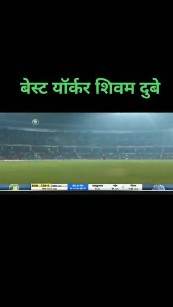 ⚾ भारत-बांग्लादेश टी-20 - ShareChat
