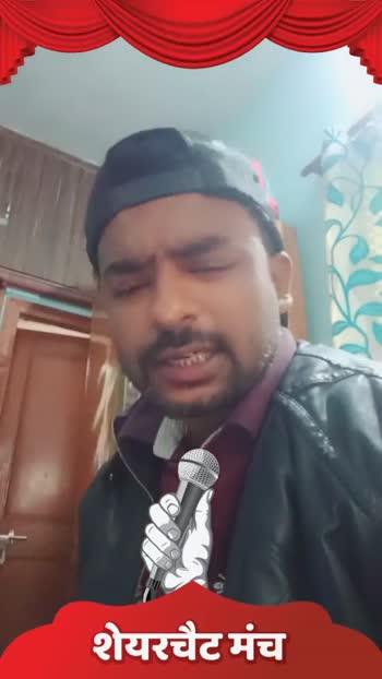 🎙वॉइस ऑफ उत्तर प्रदेश ✨ - ShareChat
