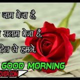 Rahul Singh7707077217 - Author on ShareChat: Funny, Romantic, Videos, Shayaris, Quotes