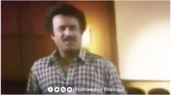 நான்தான் பா ரஜினிகாந்த் - OOO Padmanaban Dhanapal OOOO | Padmanaban Dhanapal - ShareChat