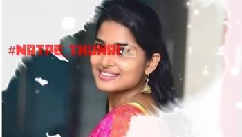 one side lover - Lovely _ Manoj na 2 vjayan Lovely Lovely _ Manoj en dee venture Lovely , Marci - ShareChat