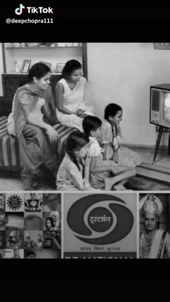 balpan - किस पैसे से आप के बचपन ' की शुरुआत हुई है ? लिखकर बतायें smile @ deepchopra111 ares @ deepchopra111 - ShareChat