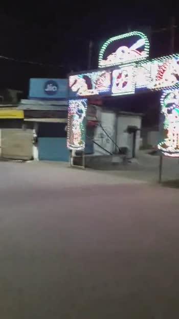 সেরাপাড়া - ShareChat