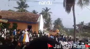 🏹ಶ್ರೀ ರಾಮ ನವಮಿ - ShareChat