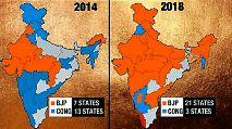 🗳️ ગુજરાત રાજકારણ - ShareChat