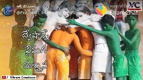 స్వాతంత్ర  దినోత్సవ శుభాకాంక్షలు - Posted O @my heart beat only for you ShareChat ation Vikram Creations - ShareChat