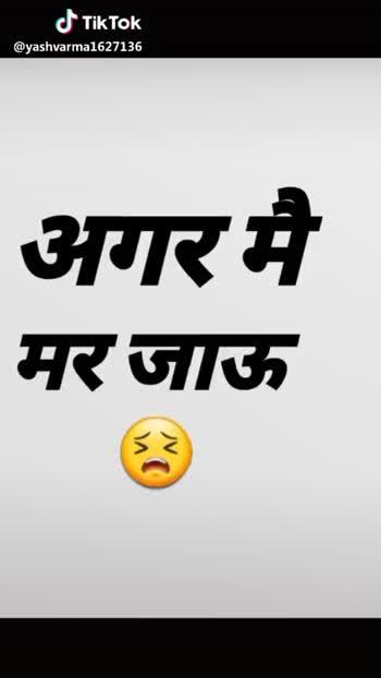 🎥WhatsApp वीडियो - आसमान की तरफ देखना @ yashvarma1627136 और बोलना I miss u I love u @ yashvarma1627136 - ShareChat